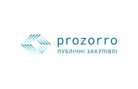 Всі держзакупівлі на Харківщині будуть проходити через систему ProZorro