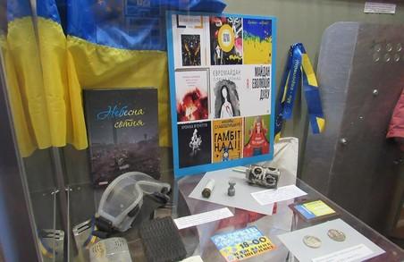 Харківська «Солідарність» передала раритети Історичному музею
