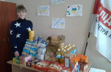 Харківська «Солідарність» відправила чергову допомогу в Авдіївку