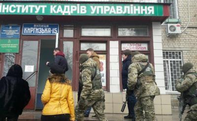 У Харкові була зупинена діяльність групи, яка займалась незаконною легалізацією іноземних громадян