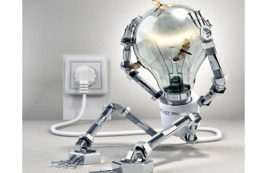 Відсьогодні дорожчає електроенергія
