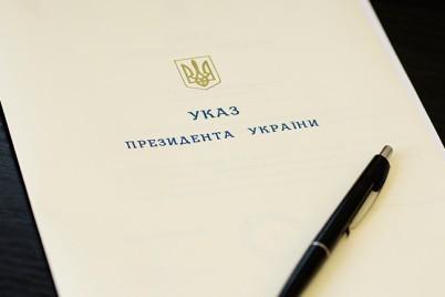 Президент затвердив Доктрину інформаційної безпеки України