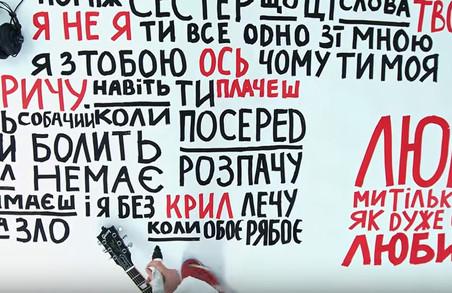 «Бумбокс» віддав пісню людям / ВІДЕО