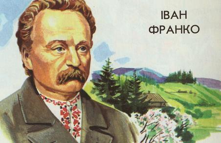 В Україні почався франківський літконкурс