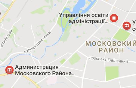 У Харкові безпідставно нарахували субсидії та допомоги переселенцям з Донбасу
