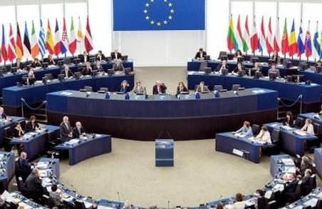 Голосування за «безвіз»: Європарламент зажадав поновлення візового режиму для американців
