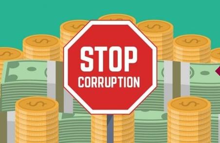 У Харкові визначили, хто боротиметься з корупцією