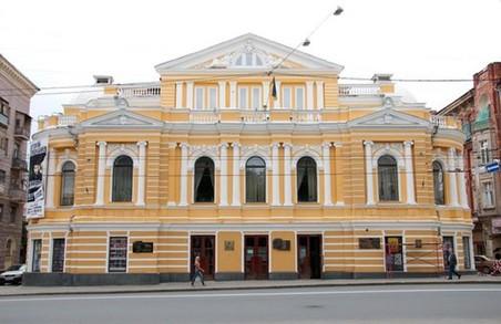 У театрі Шевченка поставили польську п'єсу
