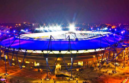 Українські журналісти визнали Харків найспортивнішим містом
