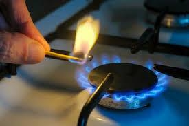 В Україні планують встановити нову ціну на газ для населення