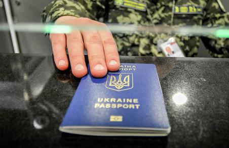 «Безвіз» для громадян України: вся надія на Марію