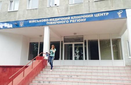 Харківському госпіталю допомагають навіть діти