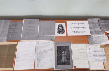 Архів показав нелегальний пам'ятник Шевченку, який стояв у Харкові