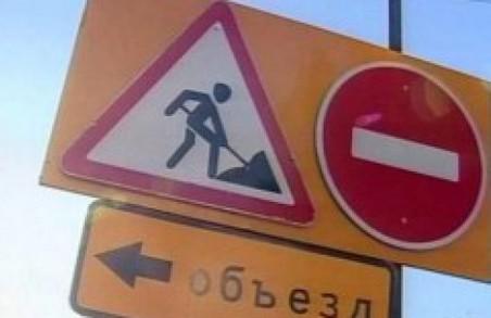Перекривається рух по Московському