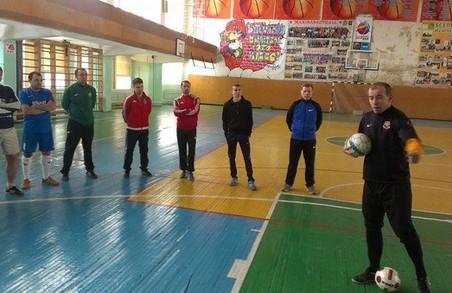 У Харкові підвищили кваліфікацію футзальних тренерів / Фото