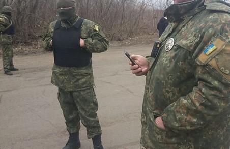"""""""Штаб блокади"""" непідконтрольних територій просить своїх прихильників формувати у Харкові """"великі конвої""""/ ВІДЕО"""