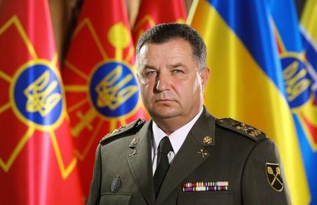 Міністр оборони закликав офіцерів запасу повернутись до армії