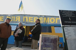 Посилено охорону будівлі Харківської облдержадміністрації/ Фото