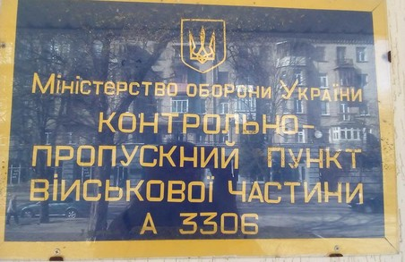 Харківська «Солідарність» зібрала кошти для бійців АТО