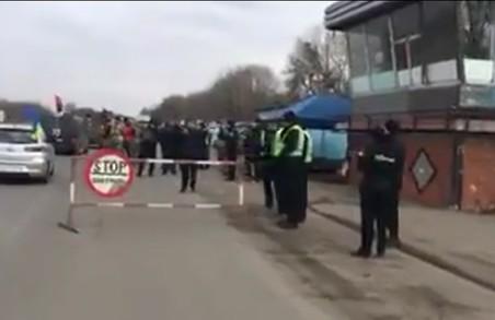 Поліція і «блокадники» побилися на виїзді з Харкова /ВІДЕО