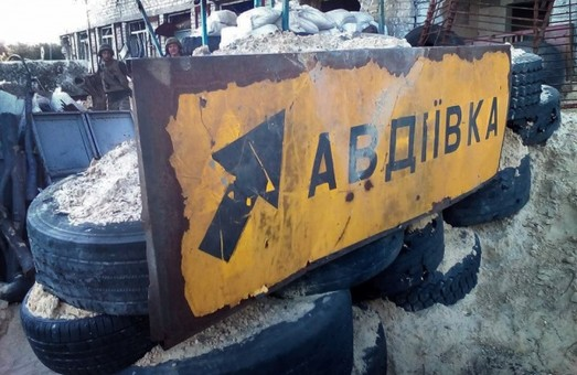 Авдіївку знову обстріляли: без світла понад 25 тисяч мирних мешканців