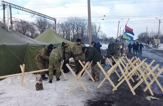 Як у штабі блокади Донбасу поставилися до рішення РНБО