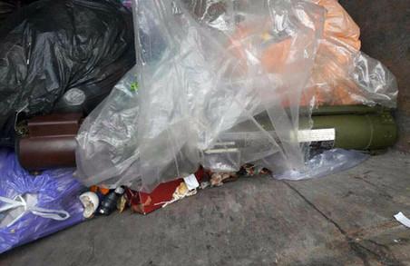 Двірник знайшов у сміттєвому баку базуку