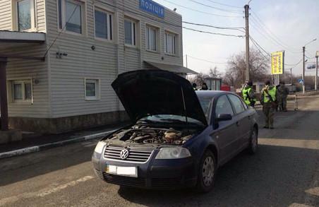 Знайдено крадену автівку/ Фото