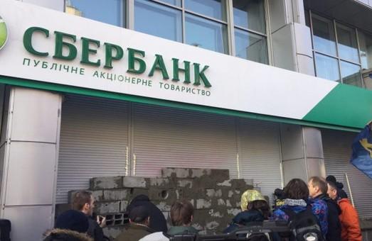 Порошенко заборонив дочкам російських банків виводити кошти з України