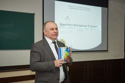 Харківським підприємцям розповіли про експорт у правильному напрямку / ФОТОРЕПОРТАЖ