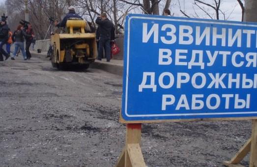 Ускладнено рух по Московському