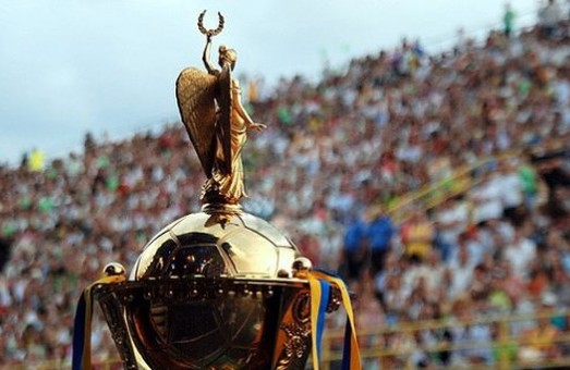 Фінальний матч Кубка України з футболу перенесено