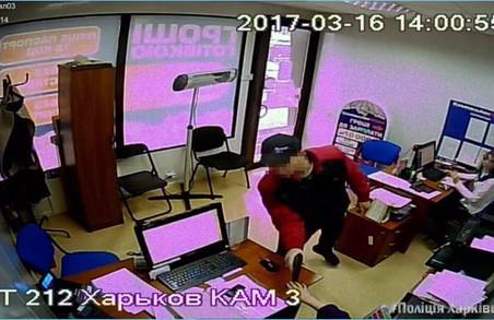Харківська поліція затримала нальотчика з Одеси/ Фото