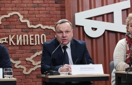 """Маринін нагадав про Наглядові ради при КП, пообіцявши """"тотальний контроль"""" комунальникам"""