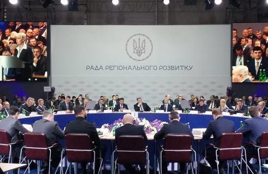 Харківщина: збільшення бюджету і інвестицій. Світлична на засіданні Ради регіонального розвитку