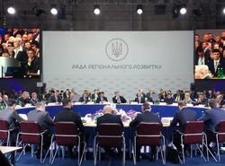 Світлична на засіданні Ради регіонального розвитку/ Фоторепортаж