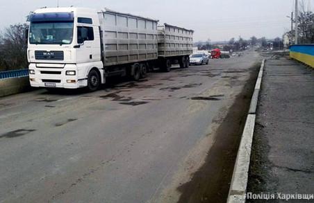 Поліція визнала незадовільним стан державної автодороги/ Фото