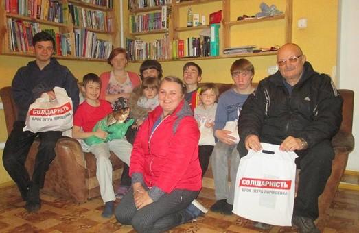 Харківська «Солідарність» до Міжнародного дня щастя привітала прийомні сім'ї