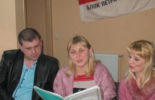 Харківська «Солідарність» відзначила день поезій