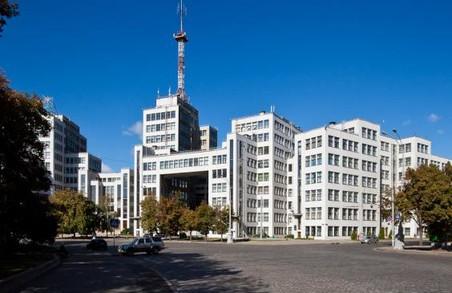 Держпром внесуть до списку Всесвітньої спадщини ЮНЕСКО