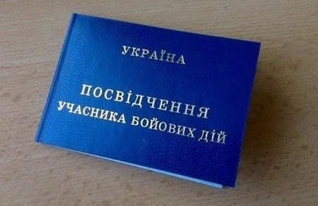 Рівень працевлаштування учасників АТО на Харківщині складає 78%