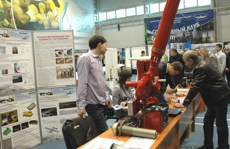 «Укроборонпром» та підприємства машинобудування візьмуть участь у науковому форумі в Харкові
