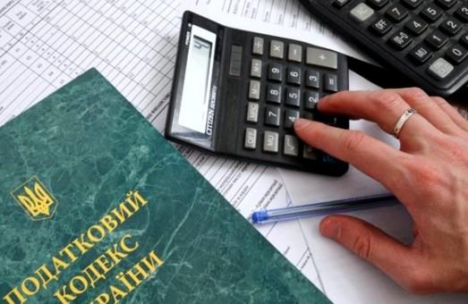 Українцям удвічі знизили ставку податку