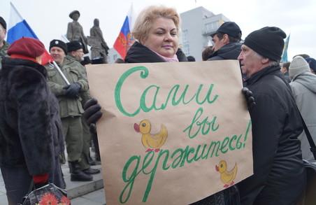 """В Росії винайшли антиурядову кричалку """"Хто не скаче..."""" / Відео"""