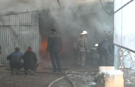 Пожежа у Харкові: у кого чоботи згоріли