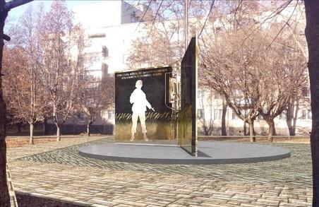 У Лозовій встановлять пам'ятник воїнам, загиблим в АТО/ Фото