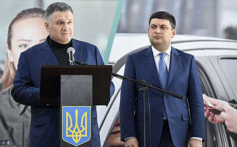 «Нове обличчя кордону»: в Україні почали набирати прикордонників