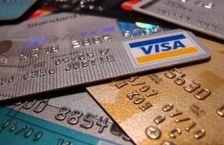 Громадяни не зобов'язані звітувати по телефону про грошові перекази, які приходять на їх банківські картки