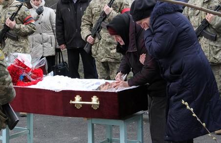 """У Харкові поховали бійця батальйону """"Київська Русь"""""""