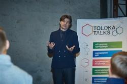 TolokaTalks: як артисти та глядачі на один день помінялись місцями